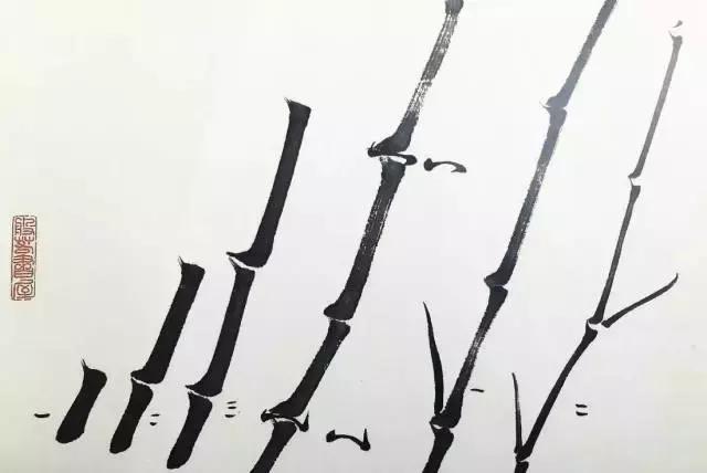 学习画竹,太全面了