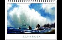 王大仁水彩风景画