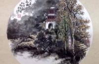 汪淮海 国画作品展