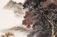 周元亮山水画欣赏