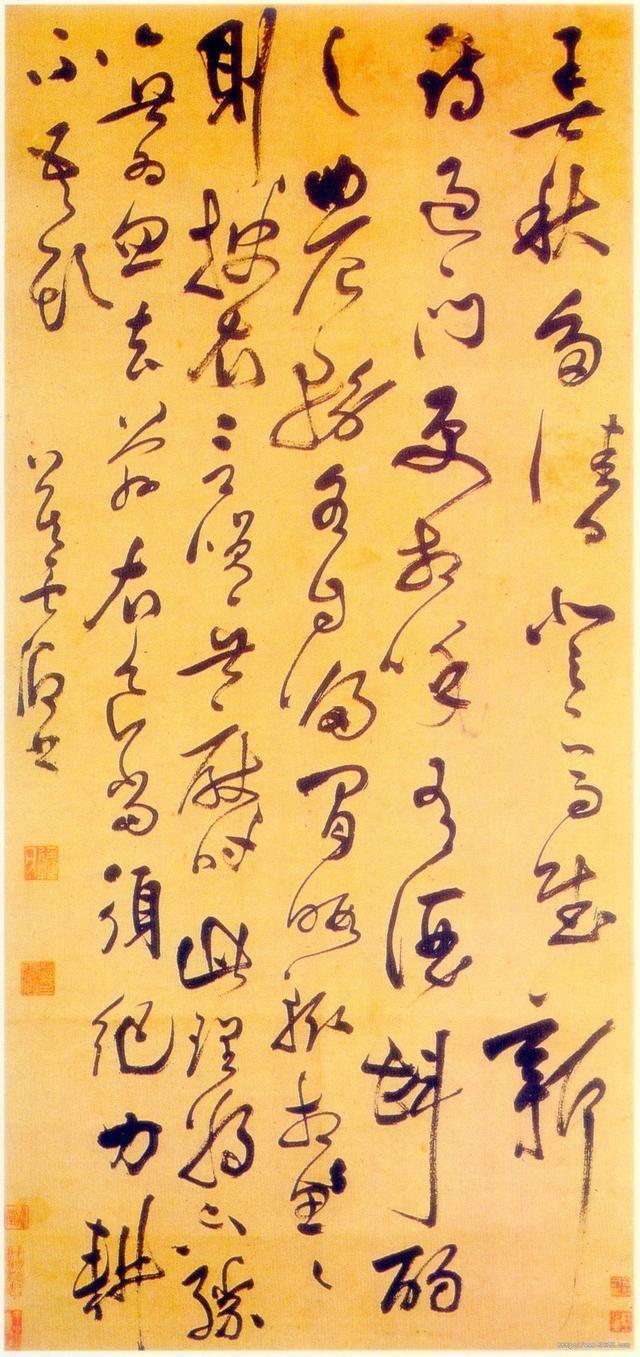 明·莫是龙草书《七绝诗轴》《陶潜移居诗轴》