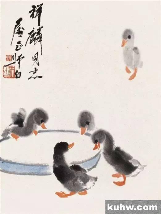 娄师白:我画小鸭的创作经验
