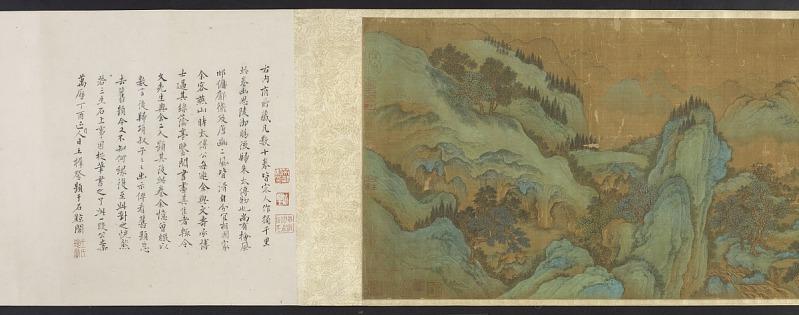 宋代画家赵伯驹-有宫殿的风景5