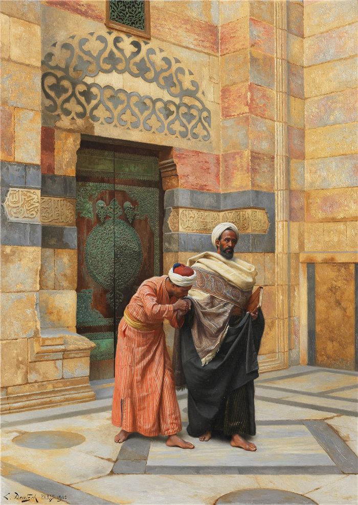 路德维希·多伊奇(Ludwig Deutsch 奥地利画家)作品 -尊重 (1902)
