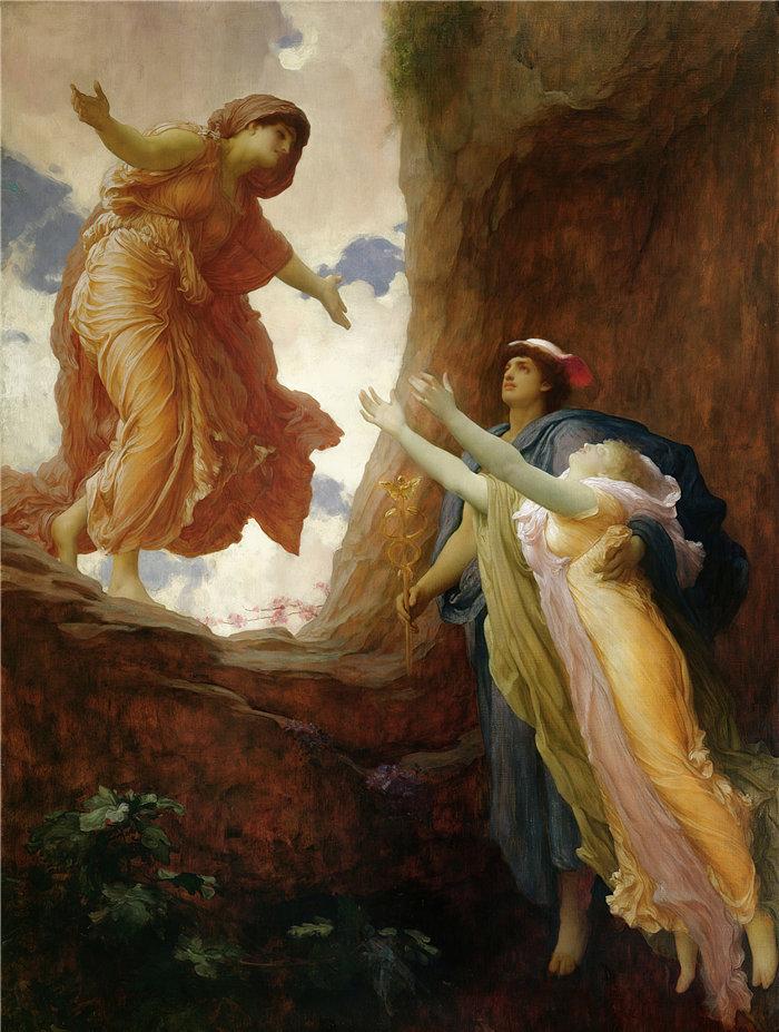 弗雷德里克·莱顿(Frederick Leighton)作品 - 珀耳塞福涅的回归 (1891)