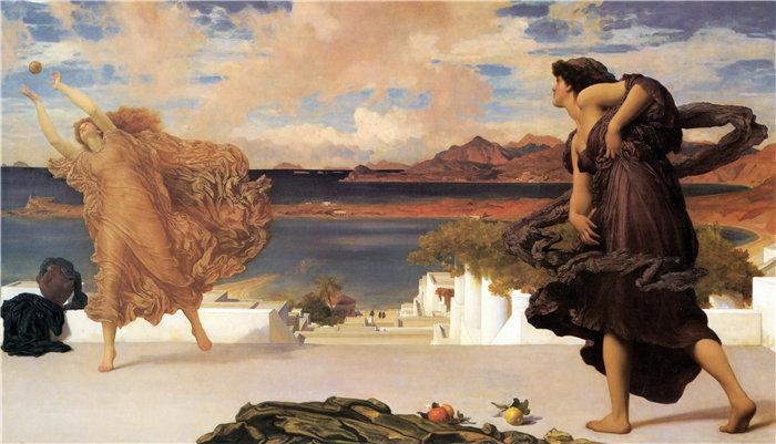 弗雷德里克·莱顿(Frederick Leighton)作品 - 玩球的希腊女孩 (1871)