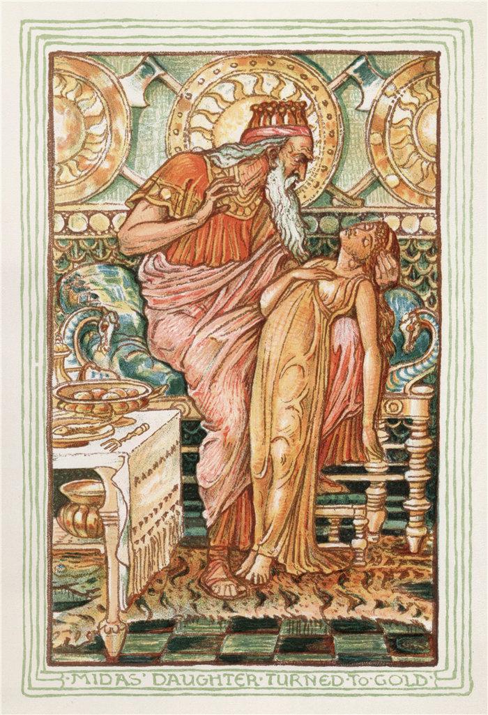 沃尔特·克兰 (Walter Crane,英国画家) 作品 -迈达斯的女儿变成了黄金 (1893)