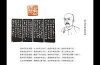 篆刻课程(8):线、边、面