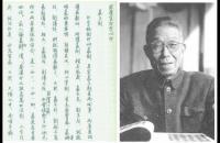 篆刻课程(1):关于篆与刻