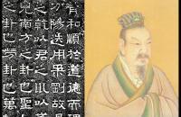 篆刻课程(7):中、偏锋