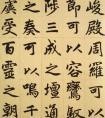 书法的流派风格以及名作(四 )