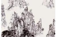 图文教程:雨中黄山画法解析