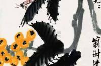 中国画的笔法