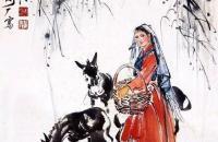 中国画艺术大师黄胄