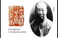 篆刻课程(6):关于刀法